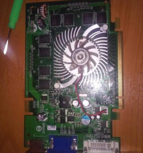 NVidia GeForce D33009