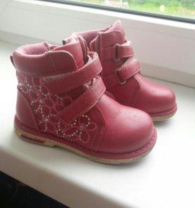 Ботиночки розовые для девочки