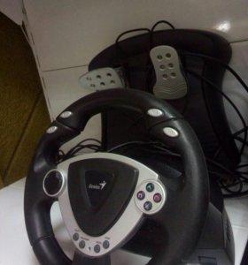 Игровые руль и педали