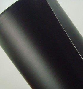 Чёрная матовая плёнка для авто