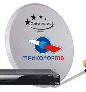Спутниковое телевидение Триколор Тв HD