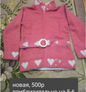Одежда на девочек