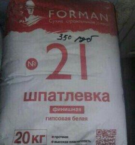 Шпатлевка Форман.
