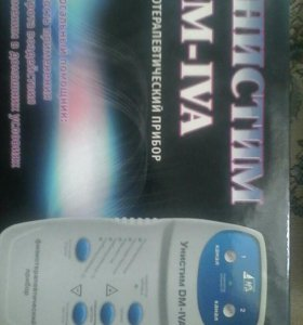 Унистим DM-IVA