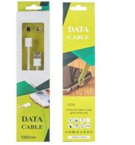Магнитный кабель для IPhone/Android
