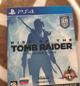 Rise of the tomb rider для ps4