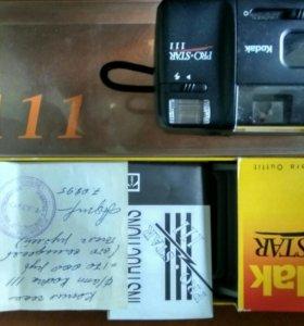 Фотоаппарат Kodak Pro-Star