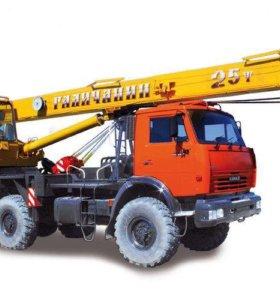 Услуги автокрана Галичанин 25 тонн, 28 м-стрела