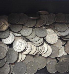 нечастые 1 рубль 1999 ммд