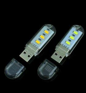 Новые USB лампы-светильники