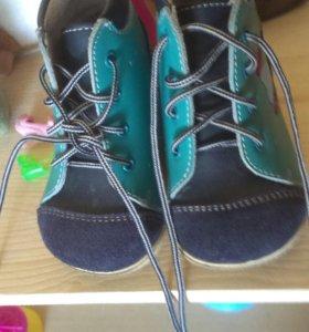Ботиночки на первый шаг новые