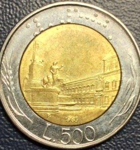Монета Италии, 500 лир 1985 Биметалл