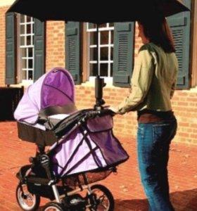Зонт для мамы и крепления на коляску