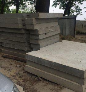 Дорожные плиты бетонные
