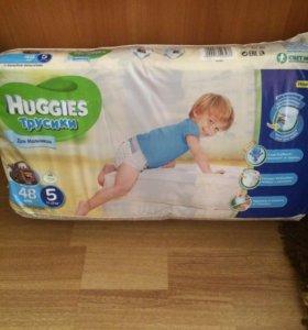 Хаггис трусики подгузники 5 размер новая упаковка.