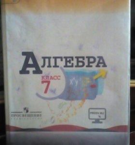 Алгебра( Макарычев Ю.Н. Миндюк Н.Г. Нешков и др.