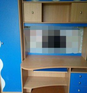 Комплект детской мебели-стенка. Волна