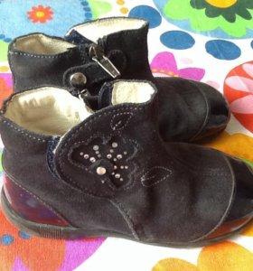 Детские ботинки Primigi 25размер