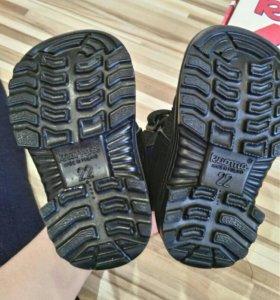 Ботинки на мальчика KUOMA