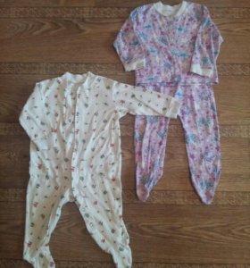 2 пижамы за 150 руб.