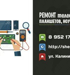 Компьютерные услуги в Мельниково