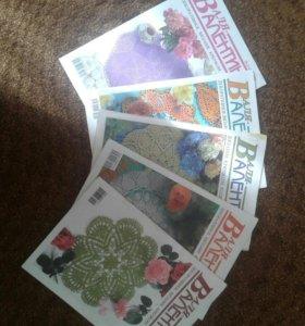 Журналы по вязанию и вышиванию