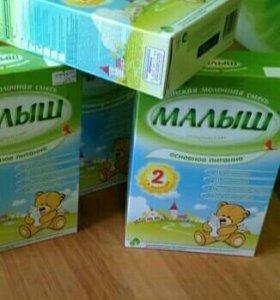 Молочная смесь Малыш 2