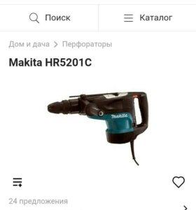 Makita hr5201c