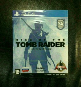 Rise of The Tomb Raider для PS4