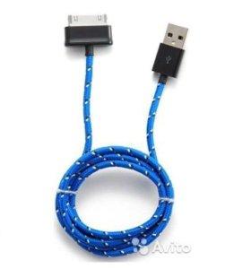 Кабель USB - Samsung Galaxy Tab/Note