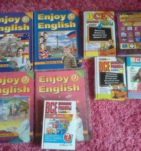 Английский учебники 5, 6, 7класс биболетова