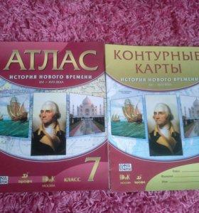 Атлас +Контурные. карты 7класс новые