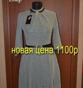 Серое платья
