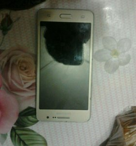 Samsung galaxy grand praim