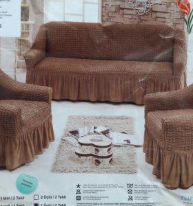 Еврочехлы на диван и кресла