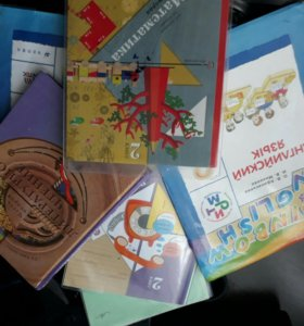 Учебники для 2 класса.программа 21 век.
