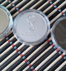 Комплект 25 рублевых монет 2018 года
