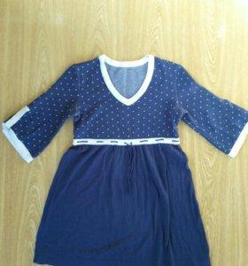 Платье туника+ джинсы для беременных