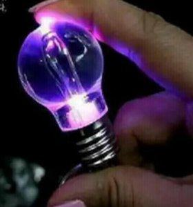 Брелок лампочка-фонарик