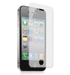 Защитное стекло на iPhone 4:4s