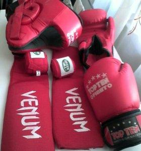 Детский набор защиты для бокса.