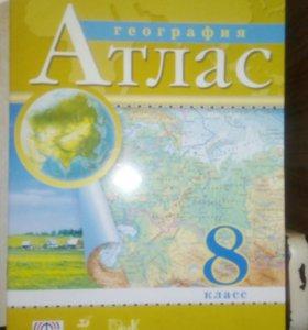 География. Атлас 8 класс