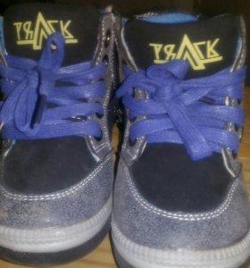 Ботинки М+Д