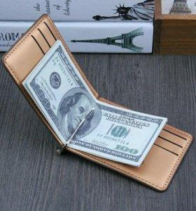 Бумажник, купюрник