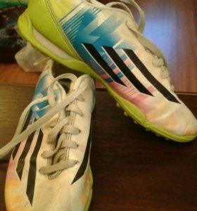Детские сороконожки adidas