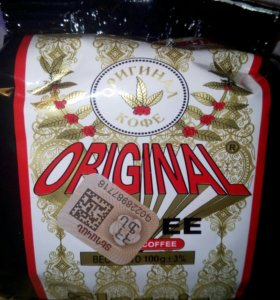 Koffee original (Армянский) -100г