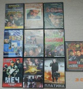 Диски с фильмами, сериалами