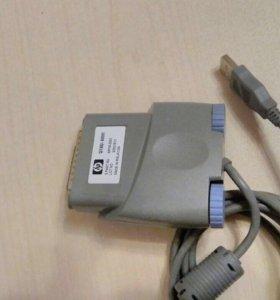 Интерфейсный кабель HP Q1342-60001 (APFM-0001)