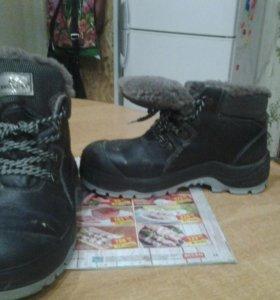 Ботинки шахтёрские