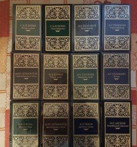 Коллекция книг с золотым напылением
